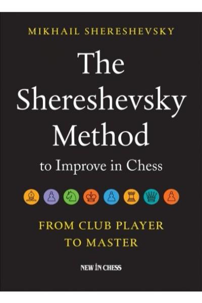 The Shereshevsky Method